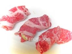 131110 肉巻き林檎のトマト煮-4