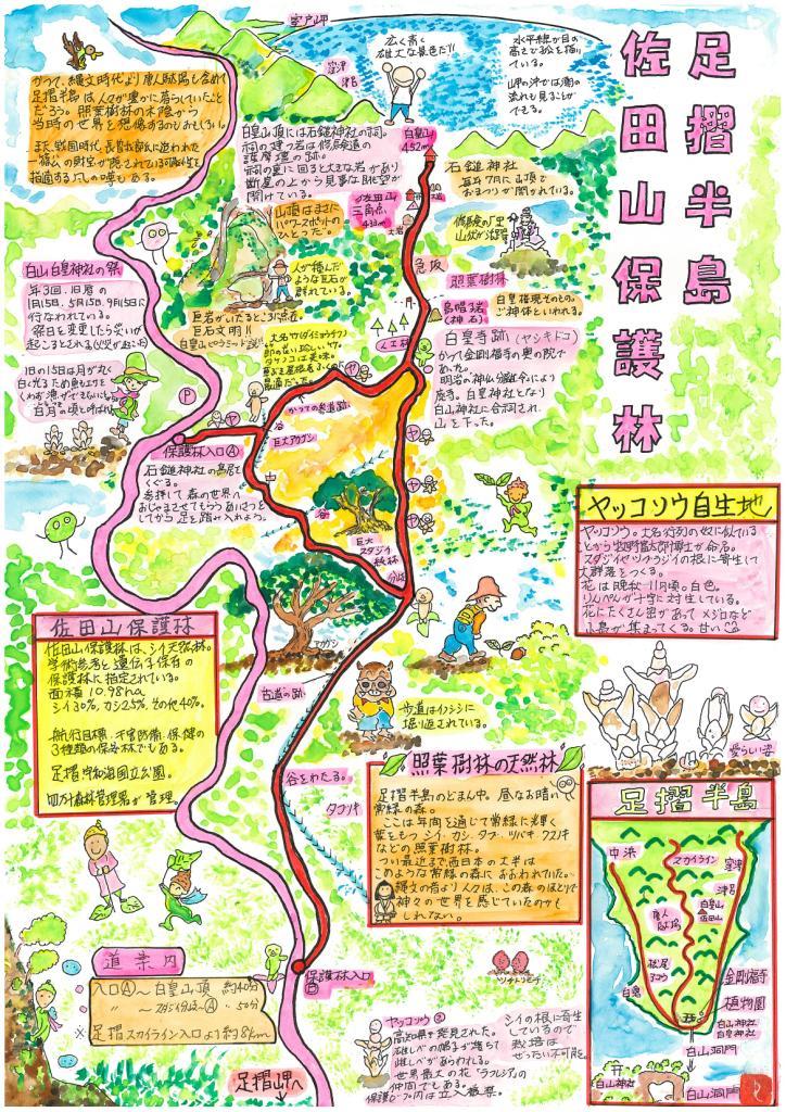 佐田山マップ
