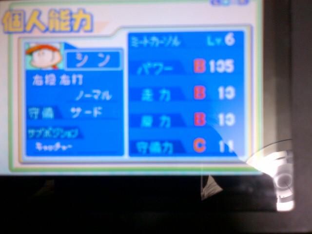 moblog_3dfa0346.jpg