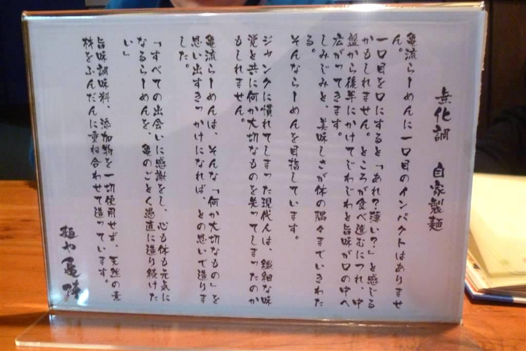 亀陣12_11_3-003