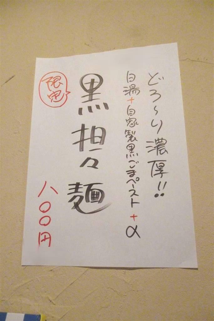 亀陣12_11_3-004