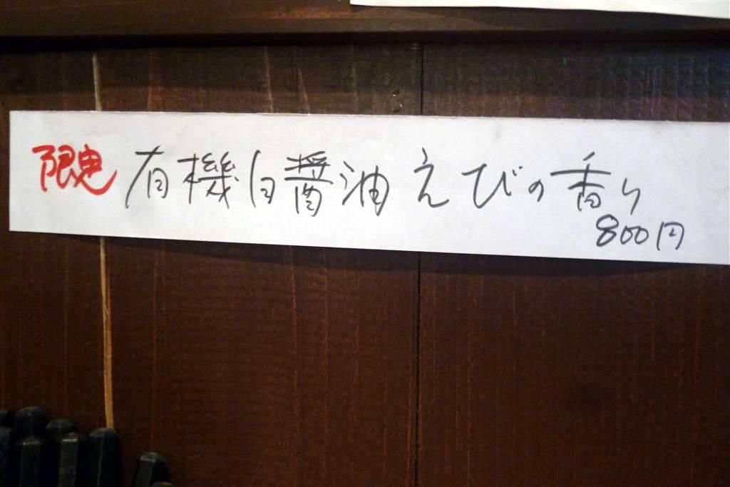 亀陣12_11_3-001