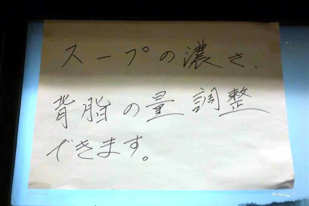 下頭橋12_10_21-006