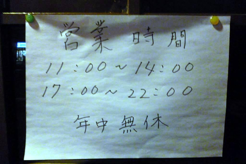 下頭橋12_10_21-002