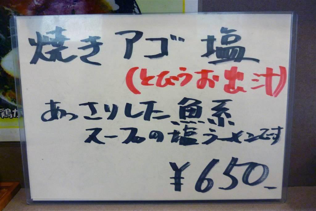 藍屋12_11_9-004