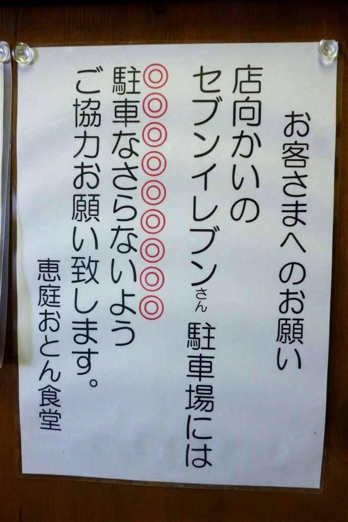 おとん食堂12_11_10-003