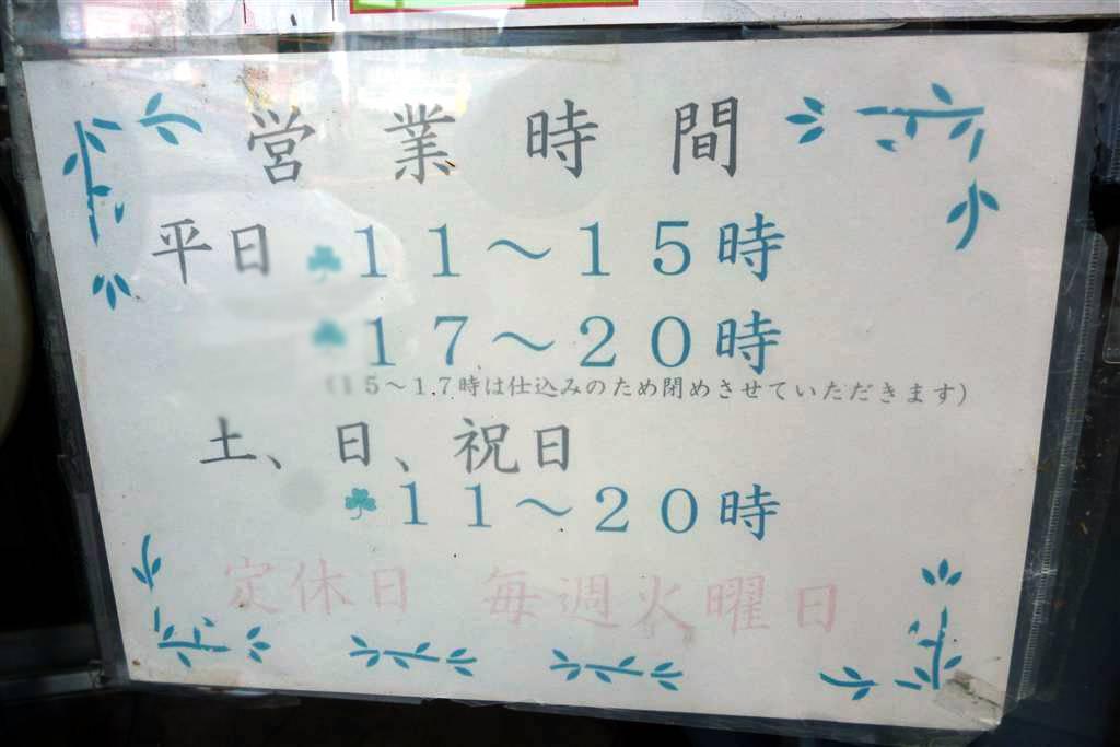 おとん食堂12_11_10-001