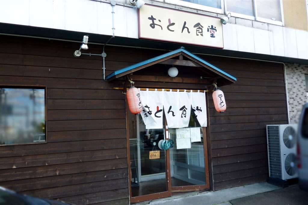おとん食堂12_11_10-000