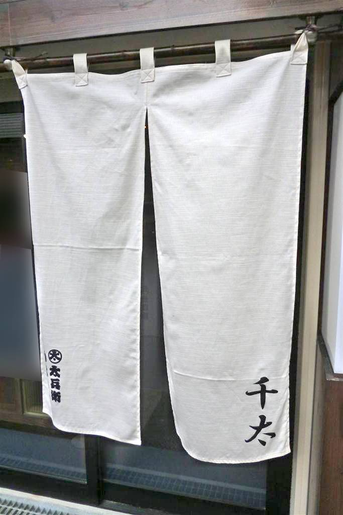 千太12_11_16-013