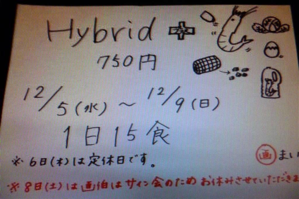 飛燕12_12_05-000