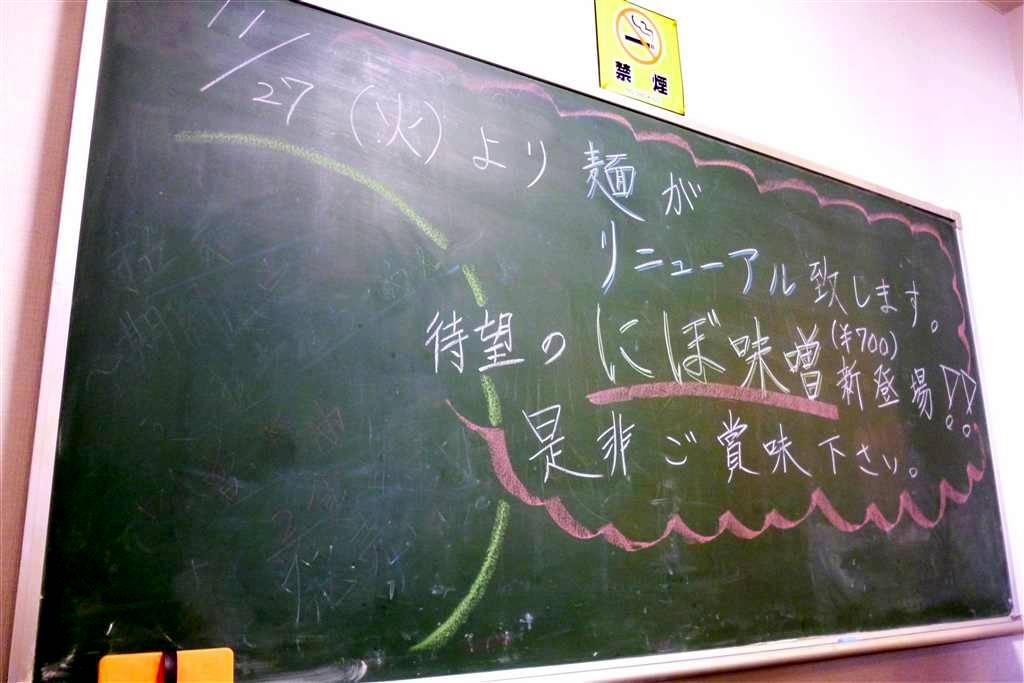 にぼShin13_01_08-004
