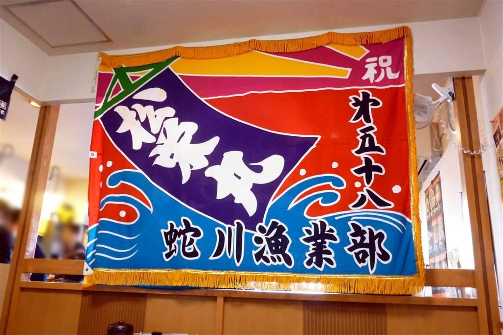 にぼShin13_01_08-003