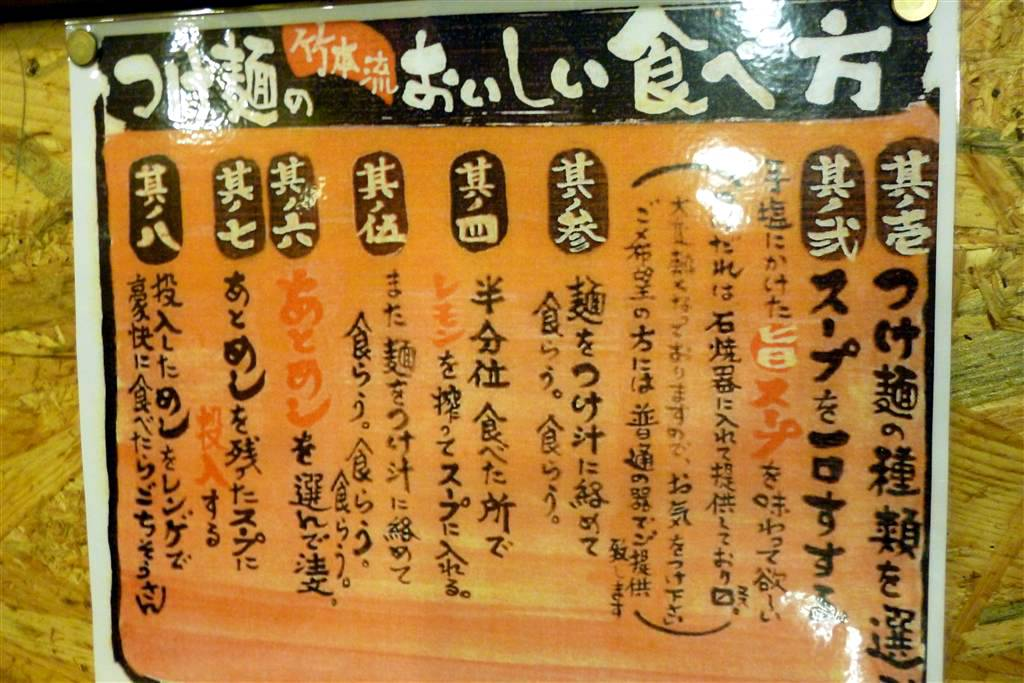 竹本商店13_01_12-011