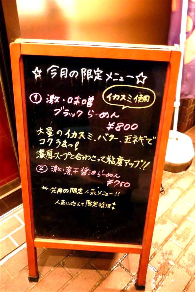 楽山13_01_21-001
