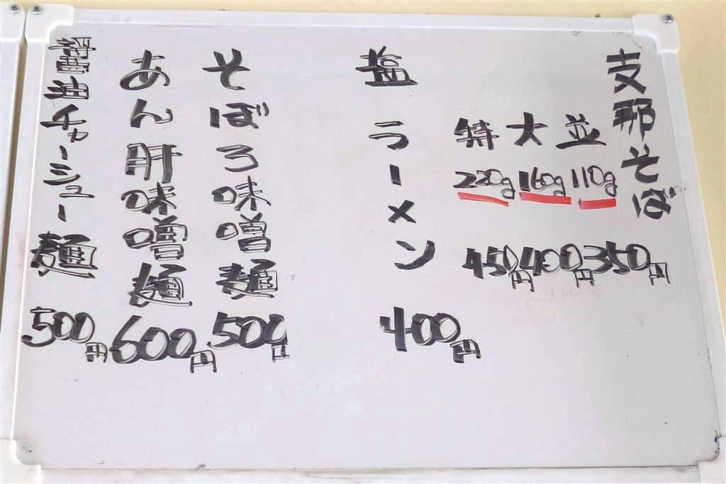 豊吉13_01_24-001