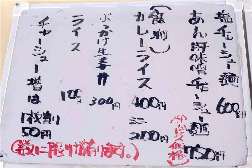 豊吉13_01_24-000