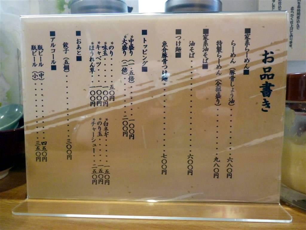 三元13_01_30-001