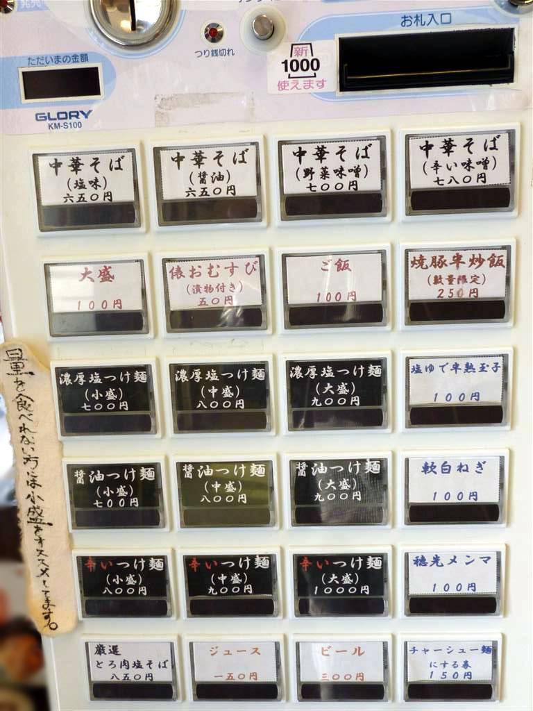 010風棶堂13_02_05-