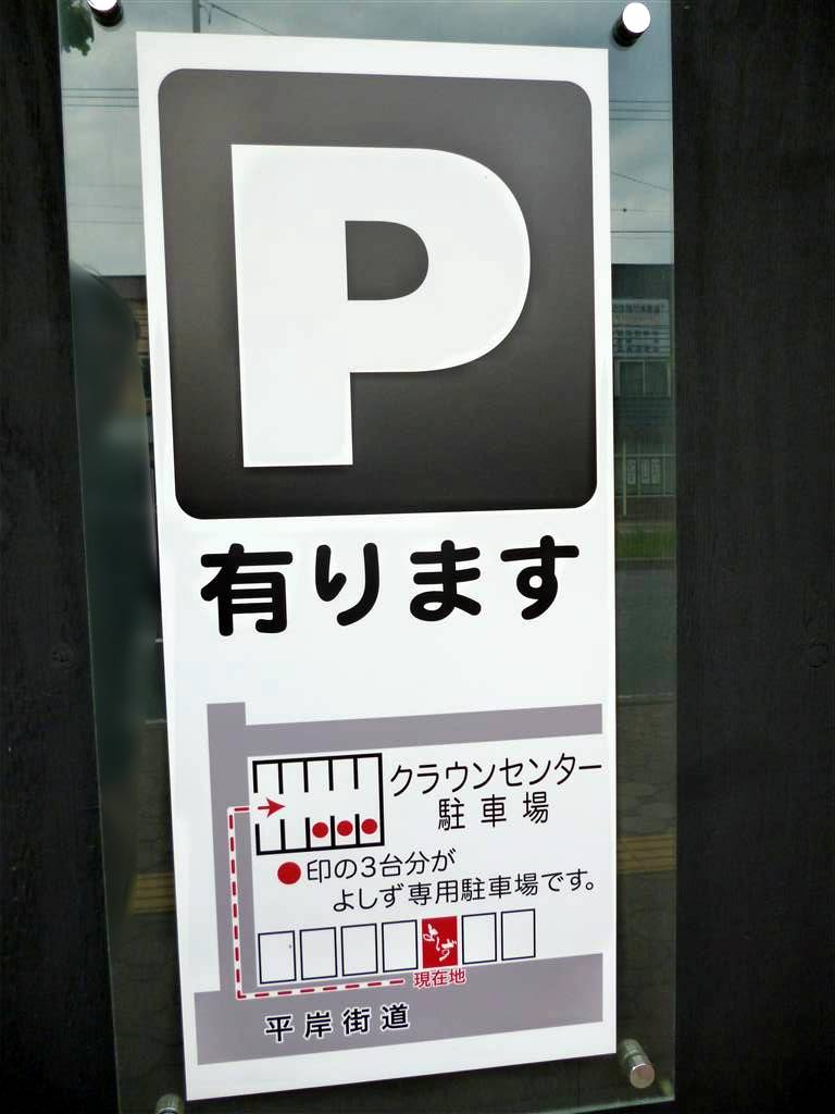 P1010377.jpg