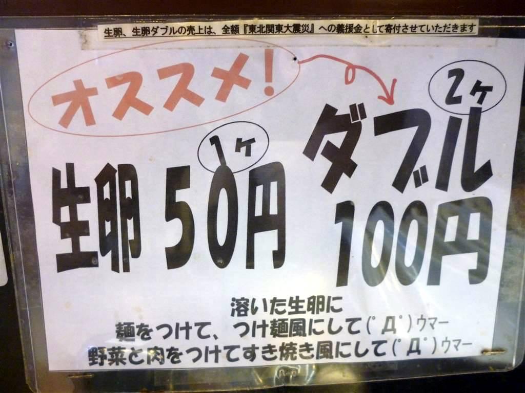 P1010688.jpg