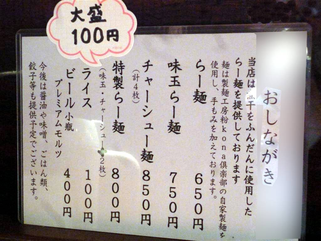 P1010713.jpg