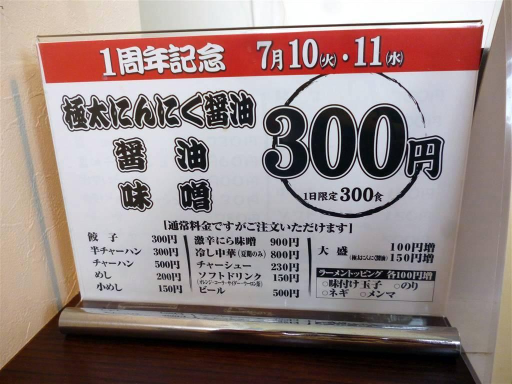 P1010726.jpg