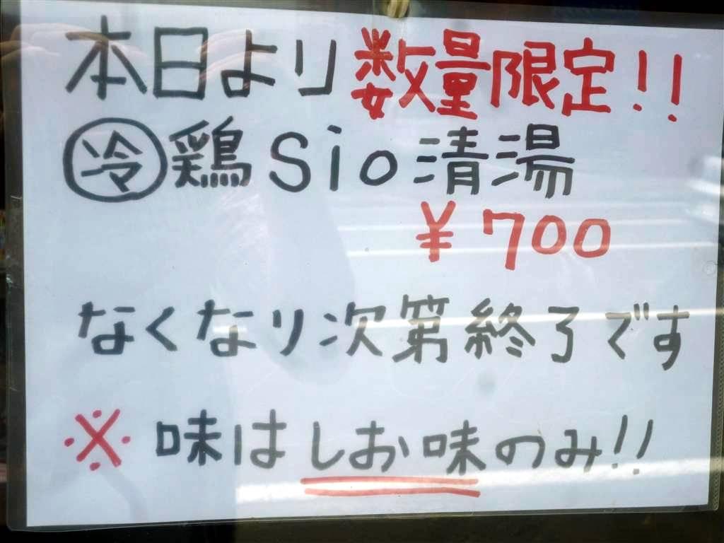 P1010875.jpg