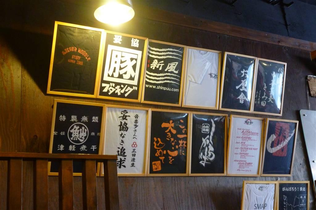 Shin13_01_10-003.jpg