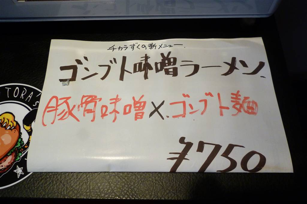 eiji12_12_25-002.jpg