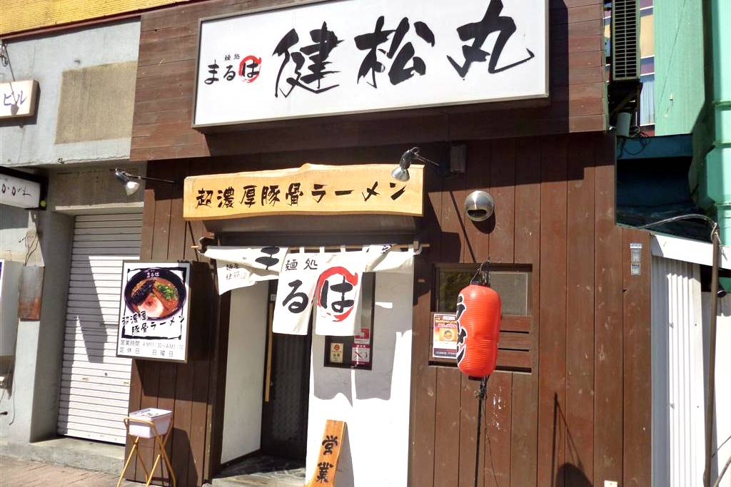 kennsyou120902_002.jpg