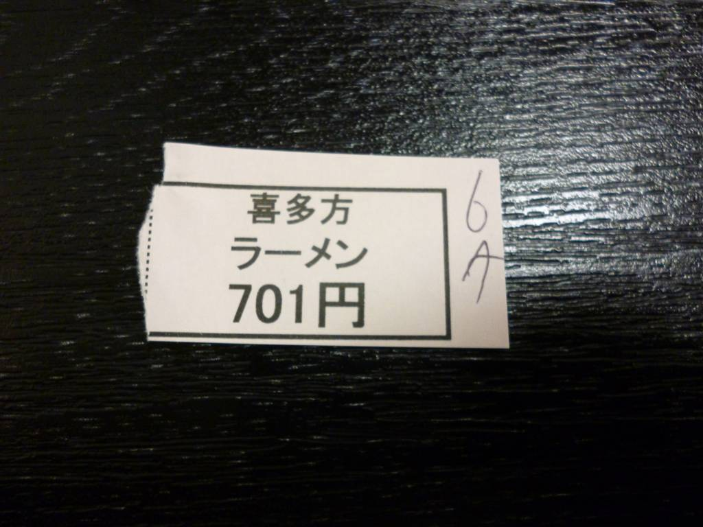 maruya120902_011.jpg