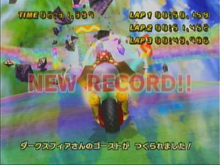 amarec20121225-010147.jpeg