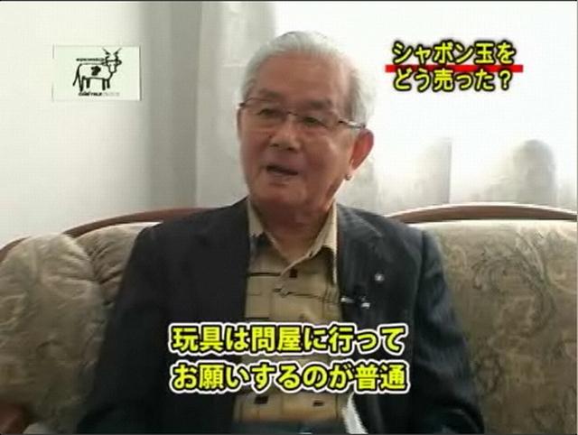20120521友田商会02
