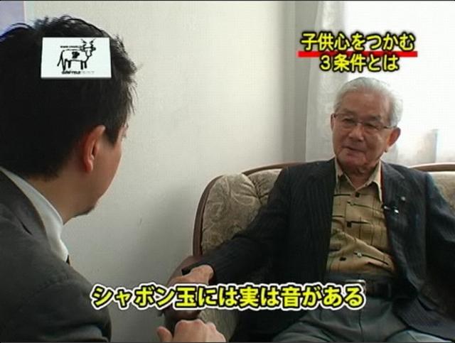 20120521友田商会03
