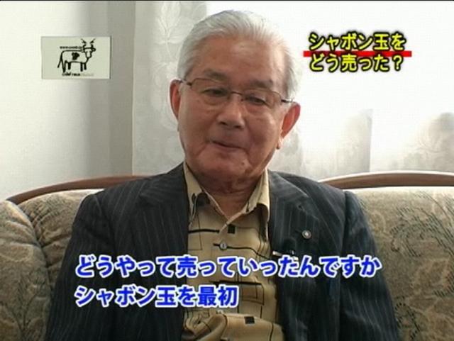 20120521友田商会01