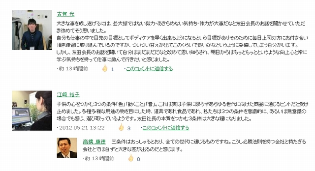 20120525友田商会01