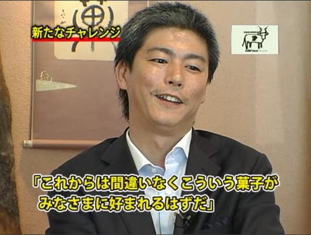 20120604鈴懸03