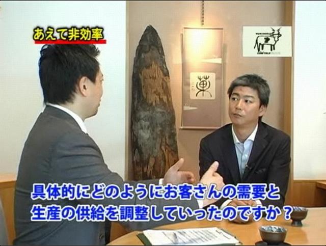 20120604鈴懸02