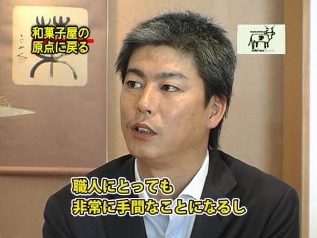 20120604鈴懸01