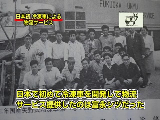 20120625福岡倉庫3
