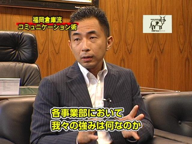 20120625福岡倉庫