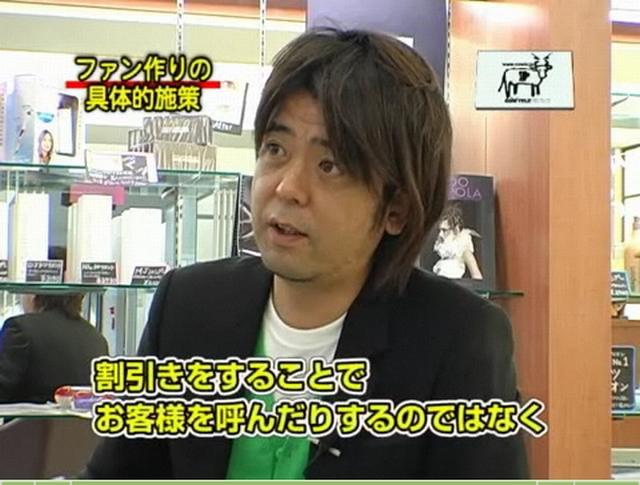 20120701hiSARA01.jpg