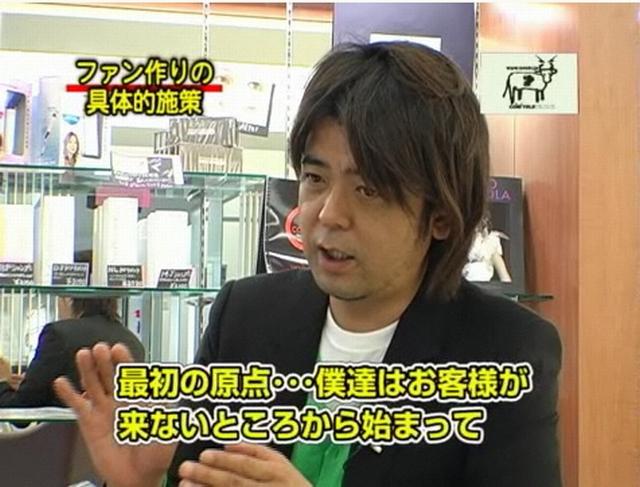 20120701hiSARA02.jpg