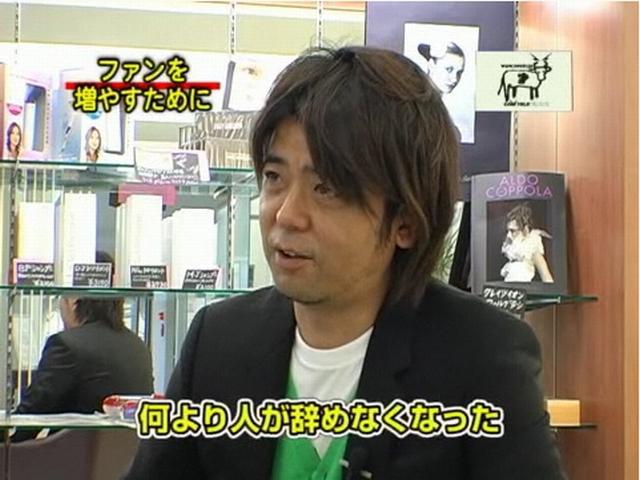 20120701hiSARA03.jpg