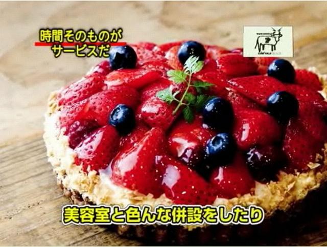 20120701hiSARA04.jpg