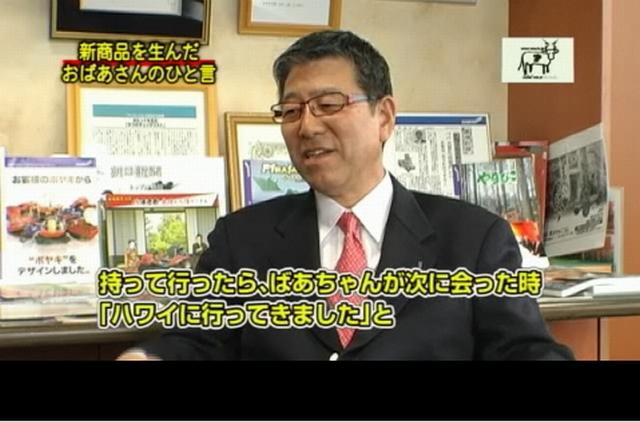 20120716hi筑水キャニコム032