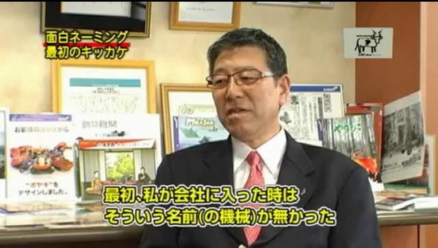 20120716hi筑水キャニコム02