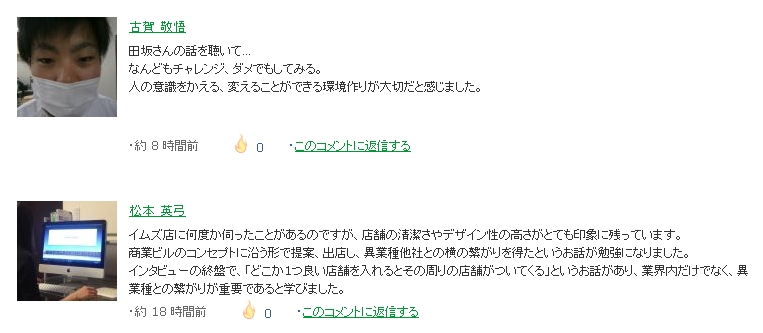 20120727hiP201.jpg