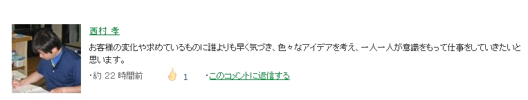 20120727hiP202.jpg