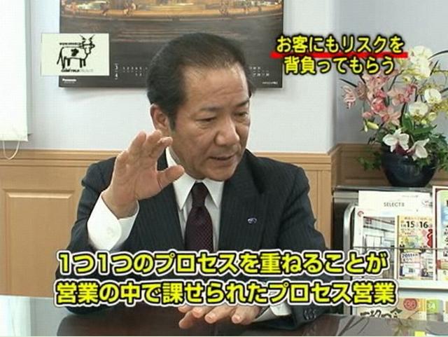 20120813宗+感動ハウス03
